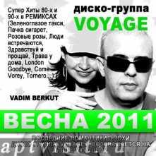 voyage-deejays