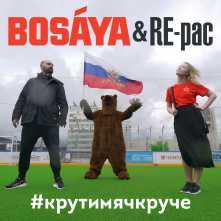 BOSÁYA & RE-pac