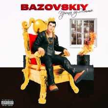 Bazovsky